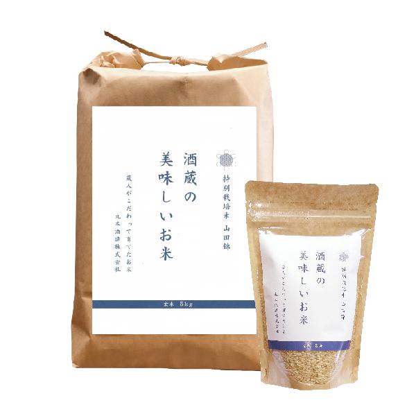 山田錦玄米